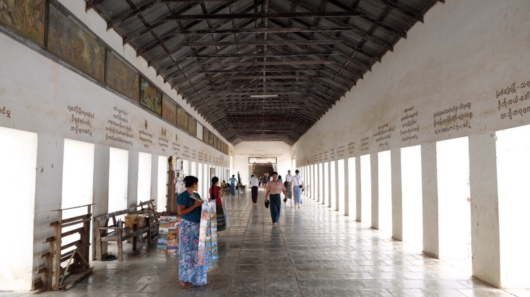 A very nice hallway.